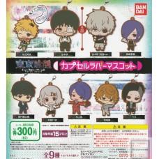 01-13551 Bandai Tokyo Ghoul Capsule  Rubber Mascot 300y