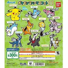 02-41971 Pokemon Capsule Rubber Mascot Vol. 11 300y