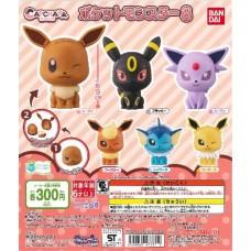 02-47331 Pokemon Capchara Capsule Figure Pt 8 300y