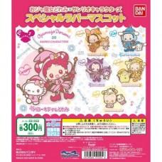 SR-51545 Ojomajo Magical DoReMi X Sanrio Character Special Capsule Rubber Mascot 300y
