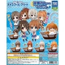 01-83775 High School Fleet Navy Curry Mascot 300y