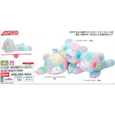 SR-19000 (CGP-557) Gloomy Bear Pastel Color Fantasy Fur Variation Plush Doll