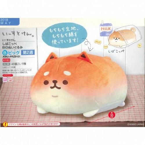 AMU-PRZ9151 Furyu Isutoken Yeast ken Big Plush Doll 024252bec