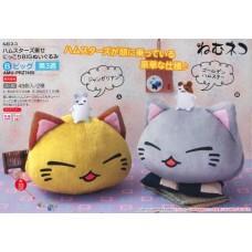 AMU-PRZ7455 NemuNeko Nikori / hamster Big Plush