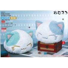 AMU-PRZ7703 Nemu Neko DX Plush Winter Color Fluffy Version